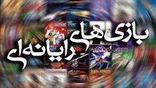 گزارشی جذاب از چهارمین دوره مسابقات کشوری بازی های ملی رایانه ای