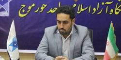 کشت گلخانه هوشمند در دانشگاه آزاد اسلامی خورموج راهاندازی میشود