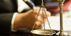 دادرسی قوه قضاییه