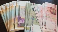 تاثیر حذف ۴ صفر از پول ملی بر اقتصاد چیست؟