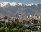 موشن گرافیک: پروژه بهینه سازی ساختمان در ایران