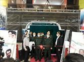 افتتاحیه جشنواره جهادگران علم و فناوری