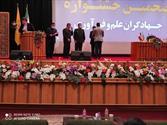 تقدیر از مخترع جوان خوزستانی در جشنواره جهادگران علم و فناوری