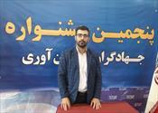 مهندس رامین محمدی