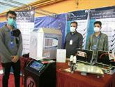 اختراع دستگاه تهویه هوای مجهز به فیلتر نیکل ۲۵۰ درجه