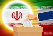 برنامه مردم برای انتخابات؛ مطالعه قانون اساسی، توصیههای امامین انقلاب و حکم قرآنی