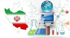تولید علم از ضروریات مهم در کشور است