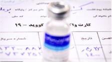 سامانه نوبتدهی واکسن کرونا برای خبرنگاران باز شد