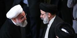 آغاز ریاست جمهوری آیت الله سیدابراهیم رئیسی