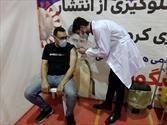 حضور دانشجویان جهادی دانشگاه علوم پزشکی بوشهر در مرکز واکسیناسیون