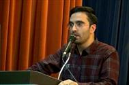 قرارگاه «راهیان پیشرفت» بسیج دانشجویی استان اصفهان تشکیل و آغاز به کار کرد