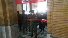 کتابخانه تخصصی یگان ویژه در اصفهان راه اندازی شد