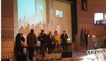 اختتامیه سومین طرح ملی توانمند سازی تیکاف برگزار شد